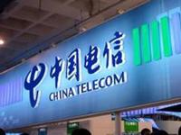 中国电信领导谋取非法利益 利用人脉聚敛钱财