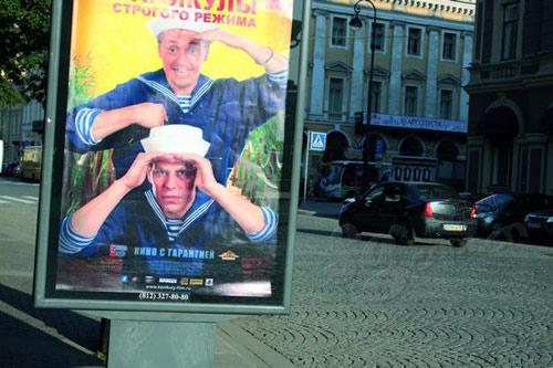 高纬度避暑地:俄罗斯 一首清凉小夜曲(组图)