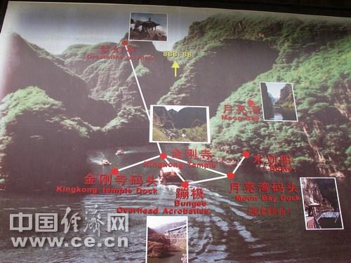 调查:北京4A级景区龙庆峡金刚寺涉嫌欺骗游客(组图)