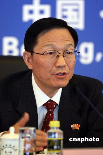 谢旭人:主权财富基金有助于促进世界经济增长