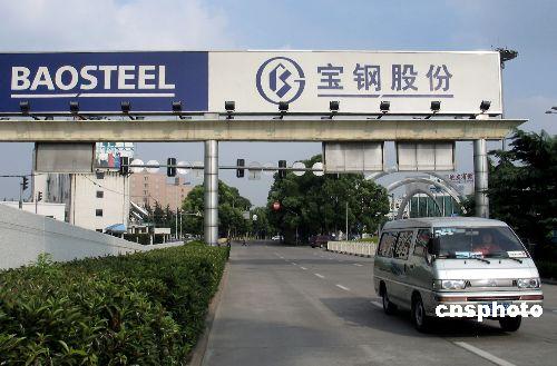 李荣融:国资委鼓励具备条件的央企实现整体上市