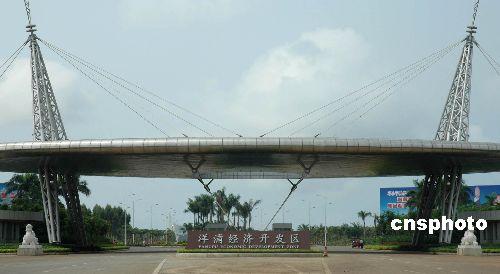 年终特稿:华南首个保税港区洋浦能否凤凰涅��?