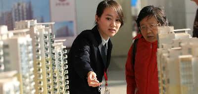 今年上海住宅均价128万每套