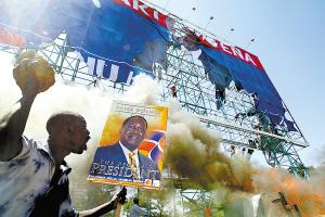 肯尼亚大选临近两方支持者起冲突