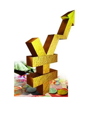 人民币汇率突破7.3