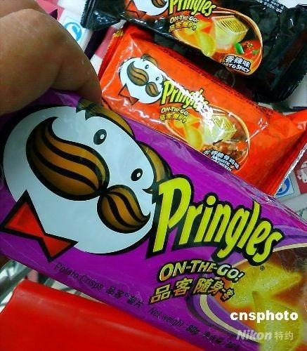 进口品客薯片第三次验出含致癌物超市纷纷下架