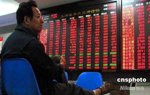 易宪容:利好出台政府要向股市发出明确信号