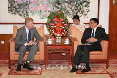 张晓强副主任会见西门子财务服务集团公司董事会主席安瑞龙