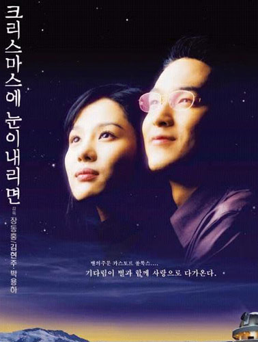 盘点:韩国明星朴龙河生前电影回顾