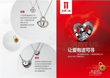 从戒指侧面看,可看到完整的心形.男/女款价格:259/269元.