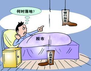 经济滞胀_2011经济不会滞涨物价不会狂涨