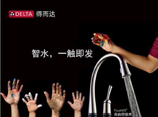 中国龙头的画法步骤图片大全
