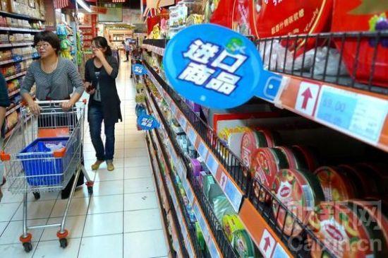2012年部分消费品进口关税下调_滚动新闻_新