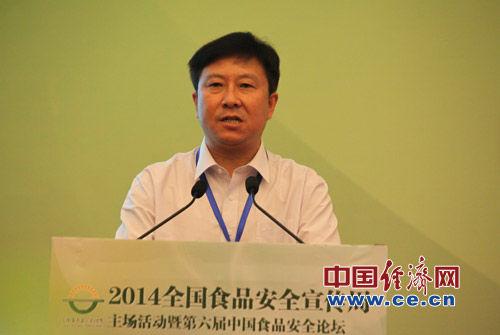 全球哈���d_汤阴食药监局局长靳田书:探索食品全程溯源平台