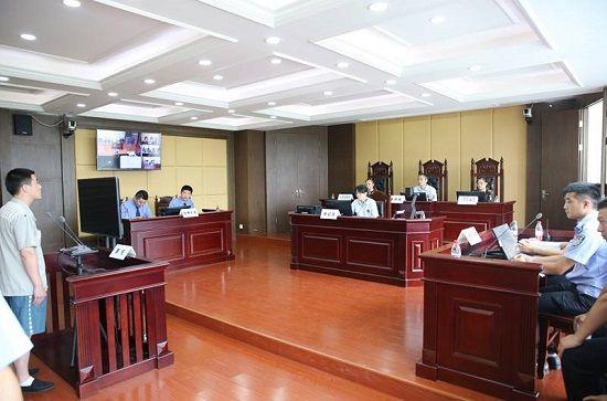 杭州中院首次在东郊监狱采用数字法庭审理减刑假释案件