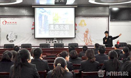 永城市法院组织开展消防安全知识讲座