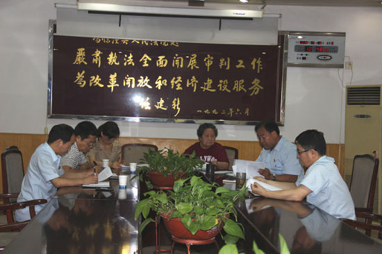 临潼区法院领导高度重视疑难案件化解工作