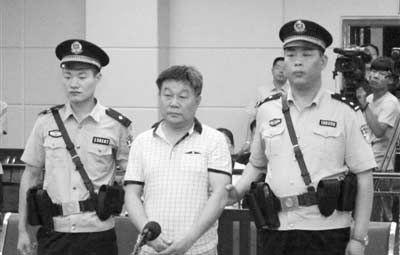 """河北""""亿元贪官"""":被查当月带情妇到上海买名表"""