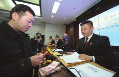 石景山法院集中发放涉民生案件执行款