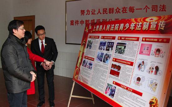 防城港团市委书记李泰霖一行到上思县人民法院调研