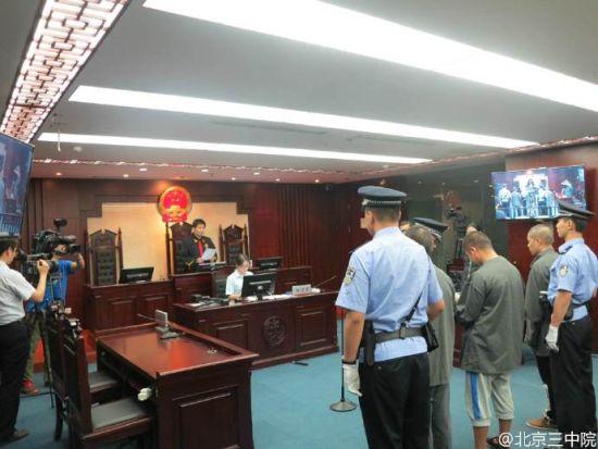 北京市三中院集中宣判5起涉毒案件 运毒三千克俩毒贩判死缓