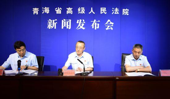 青海高院向社会公布十件毒品犯罪典型案例