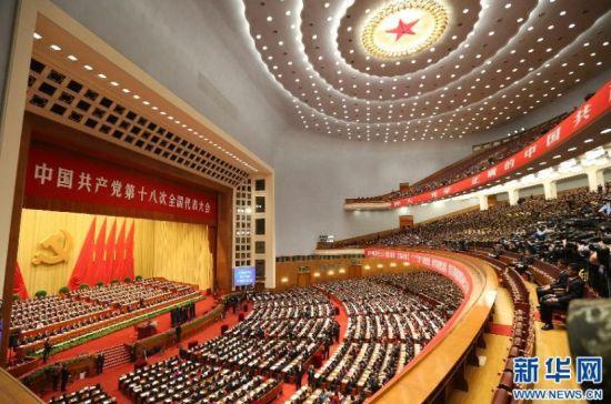 胡锦涛:科学发展观是党必须长期坚持的指导思