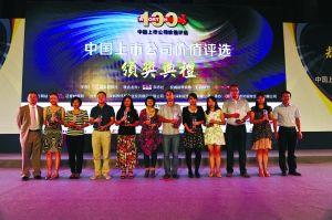 主板gdp_上交所:2019年沪市主板公司营业收入37万亿元占全国GDP约四成