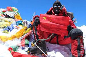 三次问鼎珠峰:山教育我宠辱不惊
