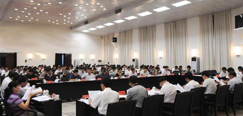 第五届贵州旅游产业发展大会15日在铜仁开幕