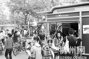 杭州首批自行车服务亭打包卖出 总值超11亿(图)