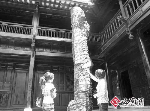 国内首座慰安妇制度展馆云南开馆 实物展示历史