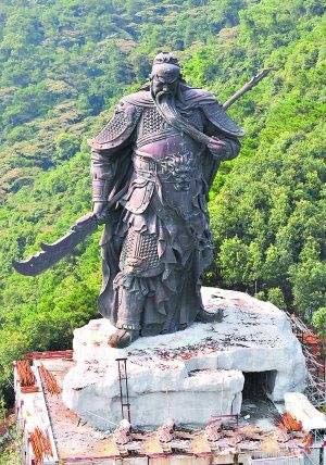 广东肇庆拆除巨型关公塑像 称为确保良好生态
