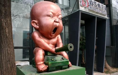 北京旅游局借《非诚勿扰2》宣传旅游