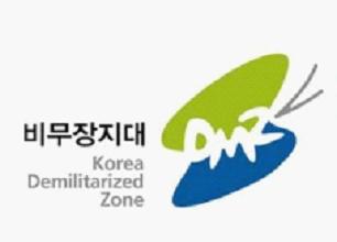 """韩国开发""""三八线""""品牌和吉祥物以吸引游客(图)"""