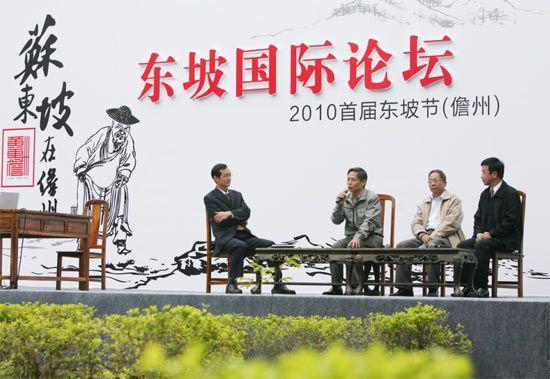2010首届东坡节(儋州)国际论坛盛大开幕(图)