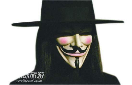 V字脸让英国人又爱又怕 示威专用面具(图)