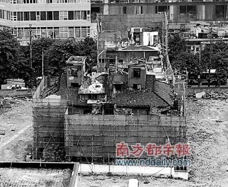 """【舆情浅析】蒋介石重庆官邸被""""保护性拆除""""事件"""