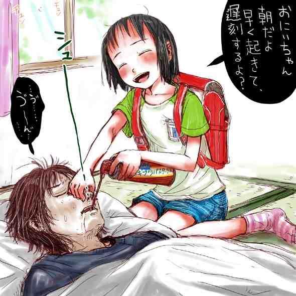 日本另类插画师--御免插图作品欣赏(41)_卡通动