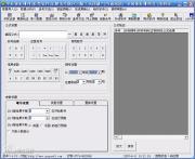 中彩体彩排列3彩票软件(定胆杀号版)_彩票工具