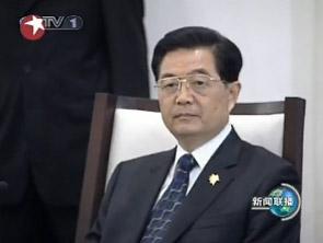 胡锦涛强调维护公正自由的贸易投资体系