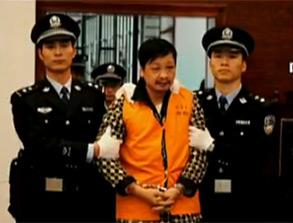 福建砍杀小学生案嫌犯当庭被判死刑
