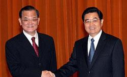 胡锦涛与连战会面并分别发表讲话