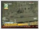 哈马斯公布与以军交火录像