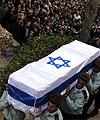 以色列遇难士兵的葬礼