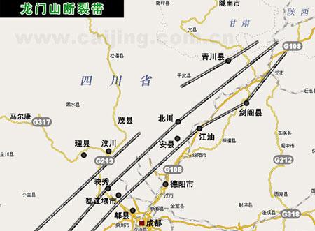 资料图:龙门山断裂带