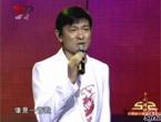 刘德华演唱《中国人》
