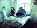 山东流感患者隔离病房内玩电脑消磨时光