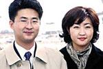 卢武铉儿女牵涉腐败门案件