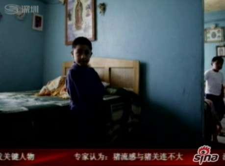 4岁墨西哥男孩疑为猪流感爆发关键人物